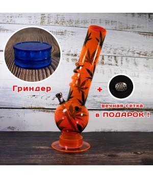 Акриловый бонг 32см для курения Оранжевый с листьями 2 подарка