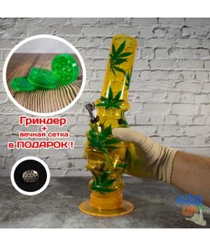 Акриловый бонг для курения Пузо 31см желтый с листьями травы 2 подарка