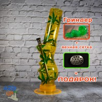 Акриловый бонг с кикером 32 см курительный Comfort Жёлтый с травой