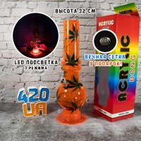 Большой курительный бонг 32 см Glow Orange с подсветкой