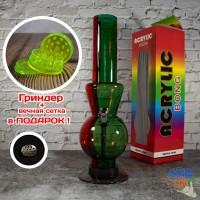 Бонг 32 см акриловый Растаман для курения травы + Подарок