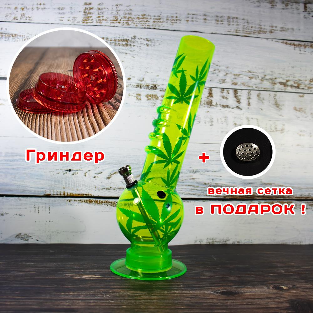 Акриловый бонг для курения 32 см Салатовый с листьями Гриндер и сетка в подарок