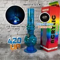 Бонг с лед подсветкой 32 см Glow синий Аппарат из акрила для курения