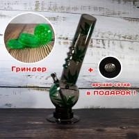Черный водный бульбулятор 32 см для курения  с листьями + гриндер