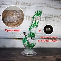 Прозрачный акриловый бонг 32см для курения с листьями травы 2 подарка