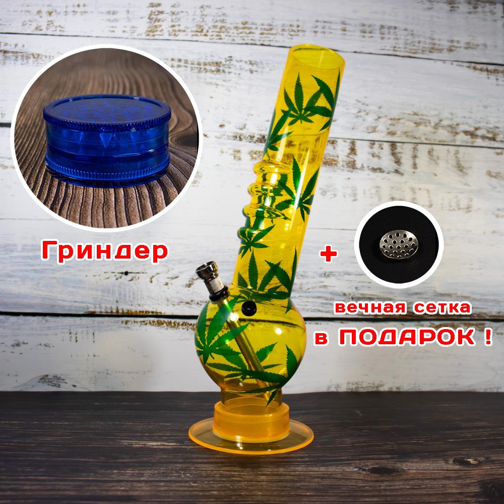 Водный акриловый бонг 32 см Жёлтый с листьями