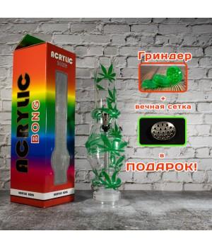 Водный прозрачный бонг для курения 31 см с большим объемом + кикер