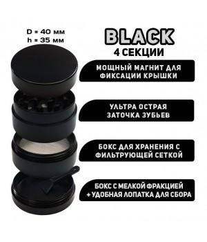 Крешер  Classic Black 40мм