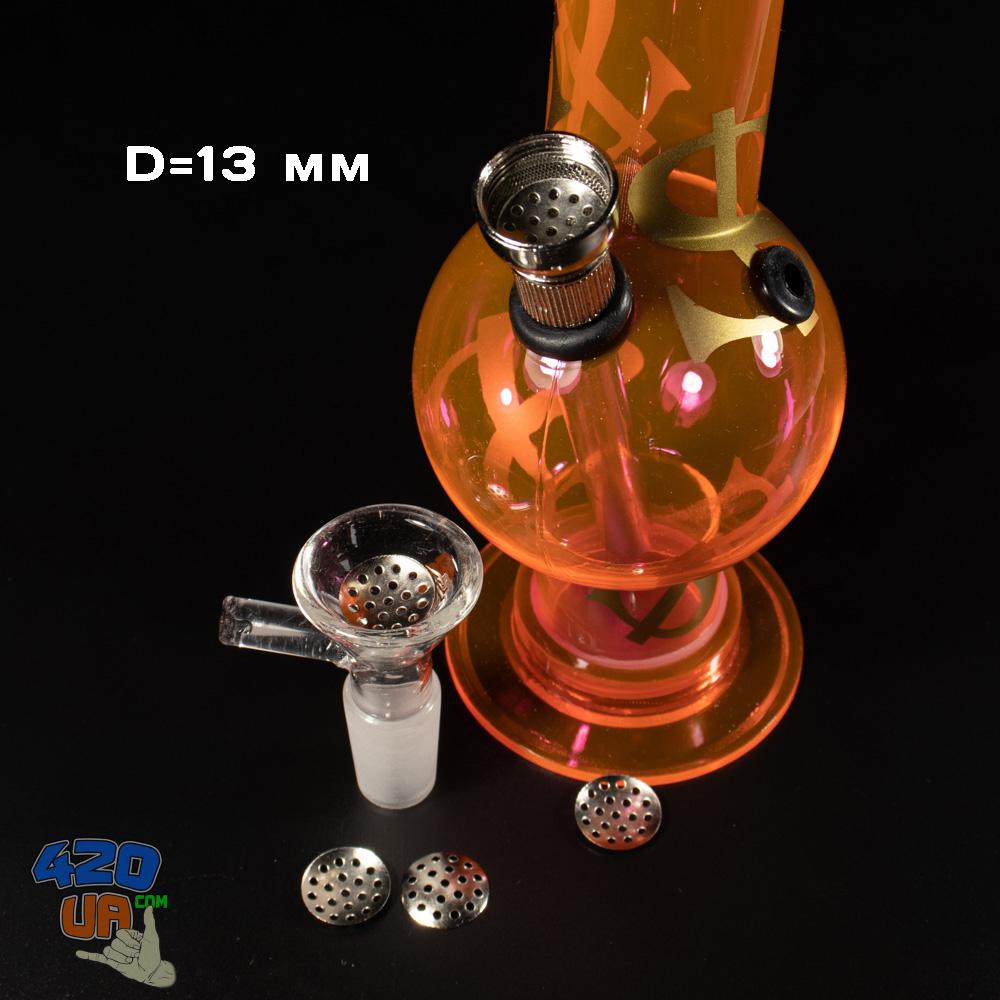 Вечная металлическая сетка D - 13 мм для бонгов и курительных трубок