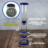 Бонг курительный стеклянный Sota 30 см с двумя Honeycomb перколяторами