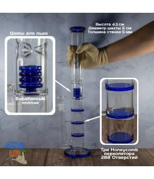 Стеклянный 43 см бонг для курения BiG Sota три Honeycomb перколятора