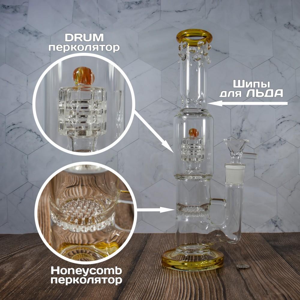 Стеклянный бонг Gold Высота 26 см 2 перколятора Drum + Honeycomb ICE шипы для льда