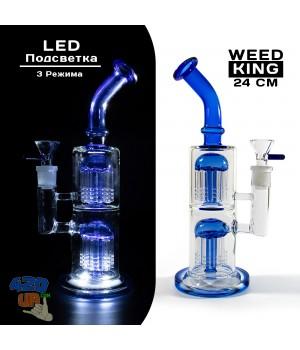 Стеклянный курительный бонг Weed King Синий 24 см два топ перколятора