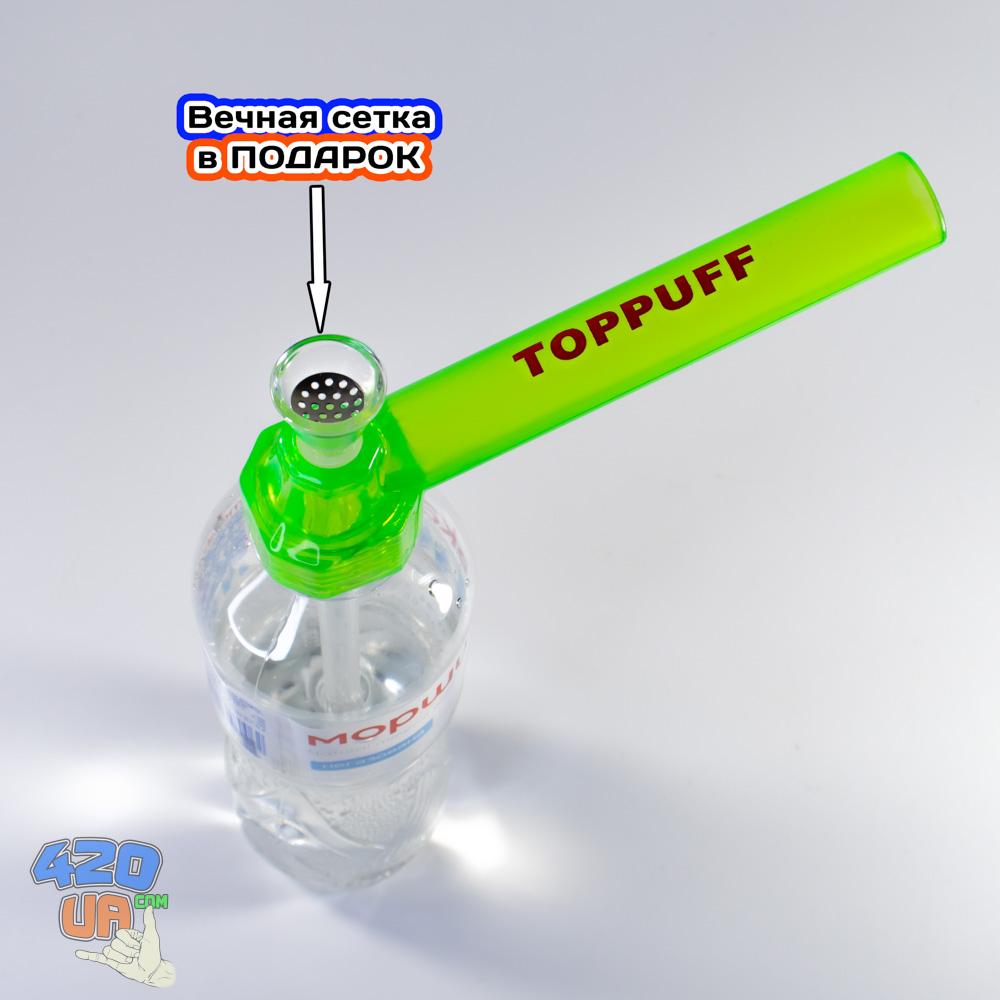 Трубка бонг Top Puff USA  для 420 курения. Девайс для сборки бонга из бутылки