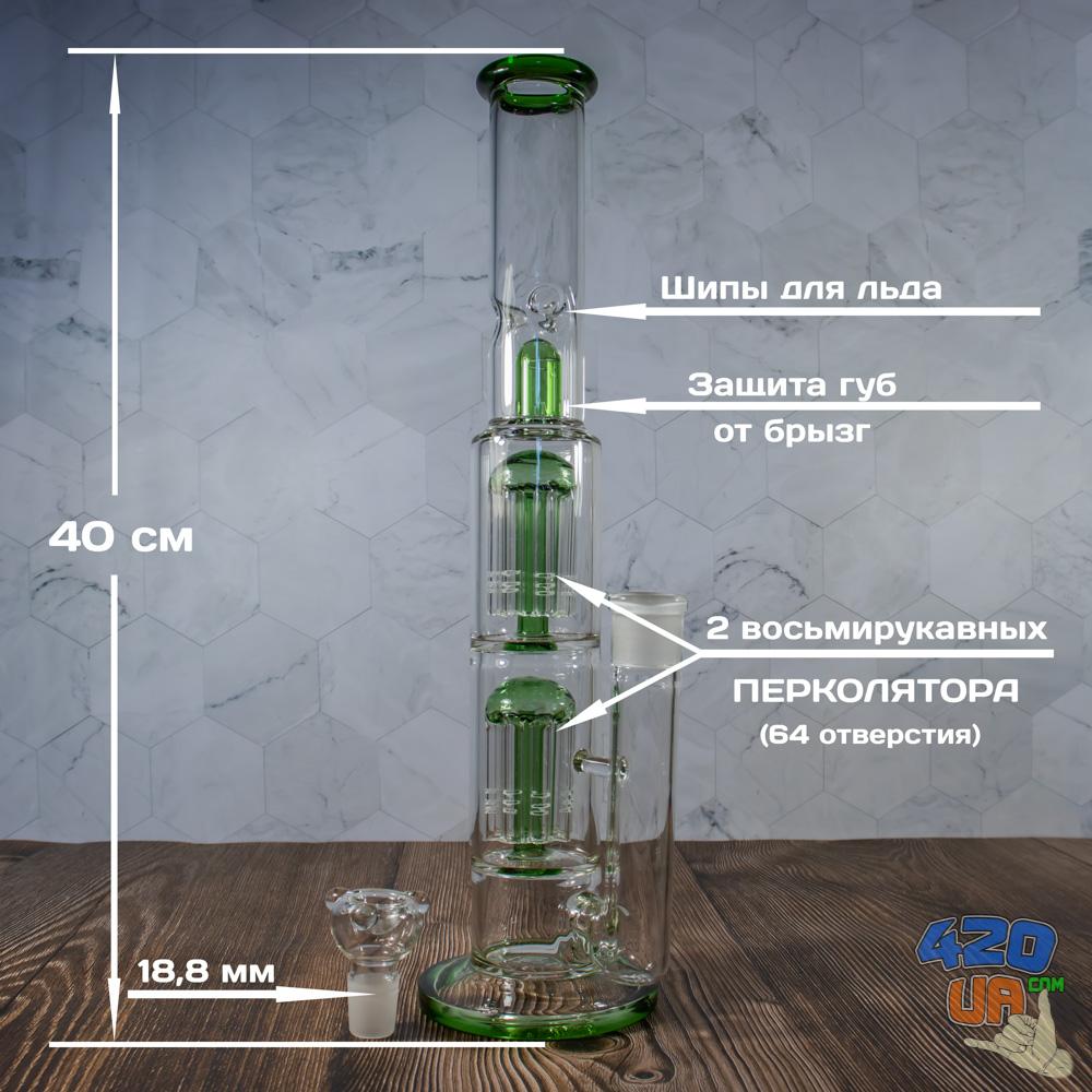 Купить Стеклянный бонг Pushka bomba 40 см с двумя 8 рукавными перколяторами